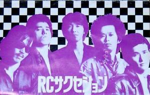 Kiyosiro_3