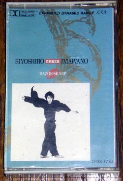 Kiyosiro7