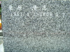 2010_188
