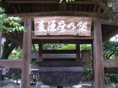 2010_225