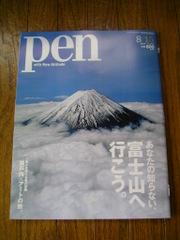 2010_019_3
