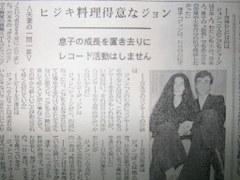 2010_409
