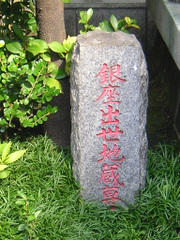 2011_081