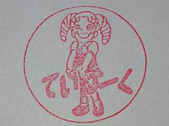 2011_094