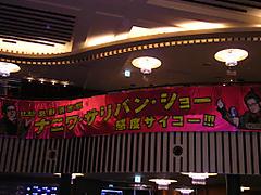 2011_173