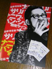2011_176