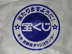 2012_184